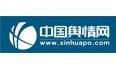 中国舆情网