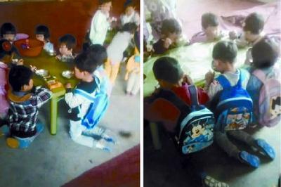幼儿园吃饭的照片:不是坐在凳子上