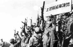 1952年上甘岭战役打响