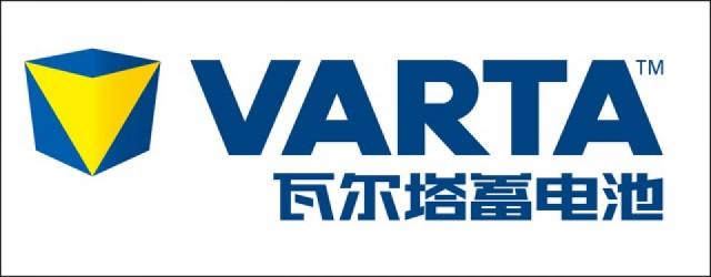 瓦尔塔(VARTA),现隶属于江森自控,1888年成立于德国哈根,是欧洲最著名的汽车蓄电池品牌。瓦尔塔自创始以来,秉承其高端质量与前沿科技,提供适合各类车型使用的多种规格顶级蓄电池产品,成为世界各大著名汽车制造商的首选。在中国市场,瓦尔塔为奔驰,宝马,奥迪提供100%适配。瓦尔塔乘用车蓄电池分为银标、蓝标两大系列,均应用江森自控独有的PowerFrame倍伏锐技术,保证产品具有超长使用寿命及优良启动性能。银标产品更具两年质保。 风帆(Sail)