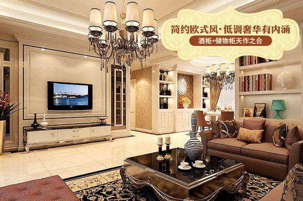 143m三居简约欧式风格主卧室背景墙装修效果图
