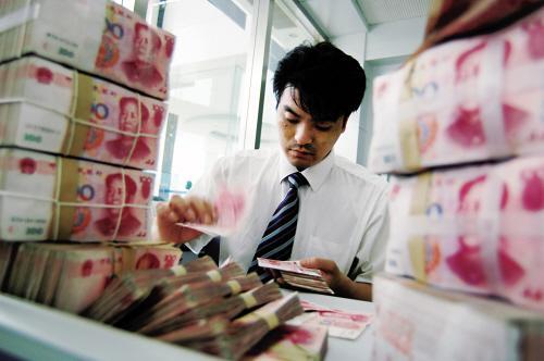香港人均存款百万_香港人民币存款余额
